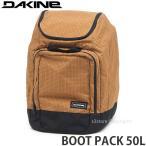 ダカイン ブーツパック DAKINE BOOT PACK 50L スノーボード スノボ スキー 靴 バッグ ケース ギア GEAR BAGS SNOWBOARD カラー:CAM