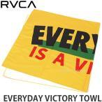 ルーカ エブリデイ ビクトリー タオル RVCA EVERYDAY VICTORY TOWEL ビーチタオル 着替え サーフィン アウトドア 川 プール カラー:YEL
