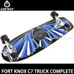 カーバー フォート ノックス C7 トラック コンプリート 【CARVER FORT KNOX C7 TRUCK COMPLETE 】 スケートボード サーフ スウィング SKATEBOARD Size:9.875x31