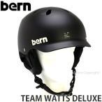 バーン チーム デラックス ジャパン フィット BERN TEAM WATTS DELUXE JAPAN FIT 国内正規品 スノボ スキー ヘルメット color:MatBlk