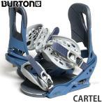 17 バートン カーテル 【BURTON CARTEL】 16-17 スノーボード ビンディング バインディング メンズ 男性用 Re:Flex SNOWBOARD BINDING MENS カラー:BLUE STEEL