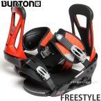 17 バートン フリースタイル 【BURTON FREESTYLE】 16-17 スノーボード ビンディング バインディング メンズ 男性用 Re:Flex SNOWBOARD BINDING カラー:REDRUM