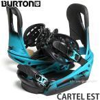 17 バートン カーテル EST 【BURTON CARTEL EST】 16-17 スノーボード ビンディング バインディング メンズ SNOWBOARD BINDING The Channel カラー:TEAL FADE