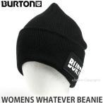 17model バートン ウィメンズ ワットエバー ビーニー BURTON WOMENS WHATEVER BEANIE スノーボード レディース LADYS カラー:TRUE BLACK