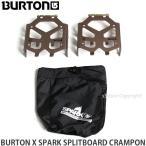 バートン x スパーク R&D スプリットボード クランポン【BURTON x SPARK R&D SPLITBOARD CRAMPON】 スノーボード バインディング SNOWBOARD SPLIT カラー:GOLD