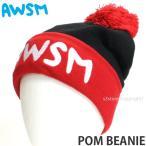 オーサム ポム ビーニー 【AWSM POM BEANIE】 スノーボード スケート 帽子 ニットキャップ SNOWBOARD SKATE カラー:BLACK/RED/WHITE