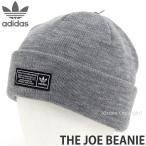 アディダス ジョー ビーニー 【adidas THE JOE BEANIE】 メンズ Skate Snow Winter カフ 帽子 ニット帽 カラー:ミディアムグレイヘザー