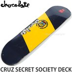"""チョコレート クルーズ デッキ CHOCOLATE CRUZ SECRET SOCIETY DECK スケートボード スケボー 板 初心者 SKATE 8.1875"""" x 31.5"""""""