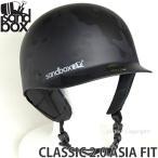 17 サンドボックス クラシック 2.0 アジアンフィット 【SANDBOX CLASSIC 2.0 ASIA FIT】 国内正規品 スノーボード ヘルメット プロテクター カラー:BLACK CAMO