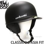 17 サンドボックス クラシック 2.0 アジアンフィット 【SANDBOX CLASSIC 2.0 ASIA FIT】 国内正規品 スノーボード ヘルメット プロテクター SNOW カラー:M.BLACK