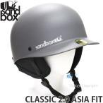 17 サンドボックス クラシック 2.0 アジアンフィット 【SANDBOX CLASSIC 2.0 ASIA FIT】 国内正規品 スノーボード ヘルメット プロテクター SNOW カラー:M.GREY