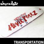 チョコレート トランスポーテーション 【CHOCOLATE TRANSPORTATION】 スケートボード デッキ 板 ストリート 国内正規品 カラー:S.ペレズ サイズ:7.875×31.25
