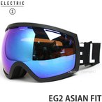 17 エレクトリック EG2 アジアンフィット 【ELECTRIC EG2 ASIAN FIT】 国内正規品 スノーボード ゴーグル メンズ Frame:M.BLK|WORDMARK Lens:BROSE/BLUE CHROME