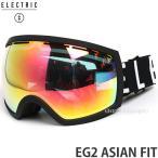 17 エレクトリック EG2 アジアンフィット 【ELECTRIC EG2 ASIAN FIT】 国内正規品 スノーボード ゴーグル メンズ Frame:M.BLK|WORDMARK Lens:GREY/RED CHROME
