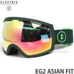17 エレクトリック EG2 アジアンフィット 【ELECTRIC EG2 ASIAN FIT】 国内正規品 スノーボード ゴーグル メンズ Frame:HUNTER GREEN Lens:GREY/RED CHROME
