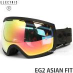 17 エレクトリック EG2 アジアンフィット 【ELECTRIC EG2 ASIAN FIT】 国内正規品 スノーボード ゴーグル メンズ Frame:DARK CAMO Lens:GREY/RED CHROME