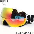 17 エレクトリック EG3 アジアンフィット 【ELECTRIC EG3 ASIAN FIT】 国内正規品 スノーボード ゴーグル メンズ Frame:M.BLK|WORDMARK Lens:GREY/RED CHROME