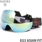 17 エレクトリック EG3 アジアンフィット 【ELECTRIC EG3 ASIAN FIT】 国内正規品 スノーボード ゴーグル メンズ Frame:ELEPHANT Lens:GREY/GOLD CHROME