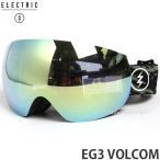 17 エレクトリック EG3 アジアンフィット 【ELECTRIC EG3 ASIAN FIT】 国内正規品 スノーボード ゴーグル メンズ Frame:VOLCOM ELECTRIC Lens:GREY/GOLD CHROME