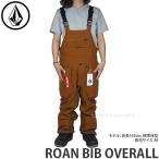 21 ボルコム ロアン ビブ オーバーオール VOLCOM ROAN BIB OVERALL ウエア つなぎ スノボ メンズ ジップテック カラー:COPPER