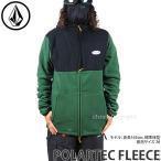 21model ボルコム ポーラテック フリース VOLCOM POLARTEC FLEECE トップス インナー スノーボード スノボー メンズ カラー_FOREST