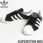 アディダス オリジナルス スーパースター エイティーズ 【adidas ORIGINALS SUPERSTAR 80s】 スニーカー メンズ シューズ 靴 カラー:ブラック/ホワイト/チョーク
