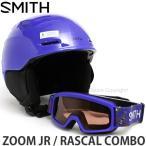 18 スミス ズーム ジュニア / ラスカル コンボ ゴーグル ヘルメット SMITH ZOOM JR / RASCAL CB スノボー フレーム:CB ST レンズ:RC36