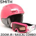 18 スミス ズーム ジュニア / ラスカル コンボ ゴーグル ヘルメット SMITH ZOOM JR/RASCAL CB スノーボード フレーム:P PS レンズ:RC36