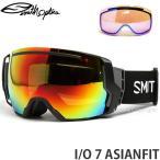 17 スミス アイ/オーセブン アジアンフィット 【SMITH I/O 7 ASIANFIT】 スノーボード ゴーグル スノボ SNOWBOARD GOGGLE Frame:BLACK Lens:RED SOL X MIRROR