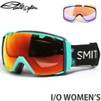 17 スミス アイ/オー ウィメンズ 【SMITH I/O WOMENS】 スノーボード ゴーグル レディース SNOWBOARD GOGGLE Frame:OPAL UNEXPECTED Lens:CHROMAPOP EVERYDAY