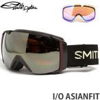 17 スミス アイ/オーアジアンフィット ゴーグル SMITH I/O ASIANFIT スノーボード スノボ GOGGLE Frame:MOREL SUNSET Lens:GOLD SOL X MIRROR