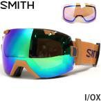 17model スミス アイ/オーエックス 【SMITH I/OX】 16-17 スノーボード ゴーグル クロマポップ 見えるレンズ SNOWBOARD GOGGLE Frame:CARGO Lens:CHROMAPOP SUN