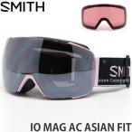 19model スミス アイ/オー マグ アジアンフィット SMITH I/O MAG AC ASIAN FIT フレーム:ELENA HIGHT レンズ:CP SUN PLATINUM MIRROR