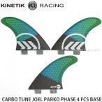 キネティック レーシング カーボ チューン ジョエル パーコ フェーズ 4 エフシーエス ベース 【KINETIK RACING CARBO TUNE JOEL PARKO PHASE 4 FCS base】 BL