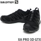 サロモン SALOMON XA PRO 3D GTX トレッキングシューズ ランニング トレイル 靴 登山 アウトドア 防水 軽量 安全 高機能 カラー:Blk/Blk/Mt