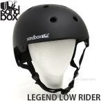 サンドボックス レジェンド ロウ ライダー 【SANDBOX LEGEND LOW RIDER】 SKATEBOADE SK8 スノーボード ヘルメット カラー:BLACK (MATTE)
