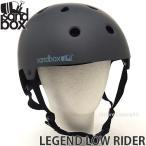 ショッピングLOW サンドボックス レジェンド ロウ ライダー SANDBOX LEGEND LOW RIDER スケートボード スノーボード ヘルメット カラー:DYLAN MILLER (MT)