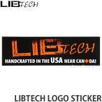 リブテック リブテック ロゴ 【LIBTECH LIBTECH LOGO STICKER】 ステッカー シール スノーボード スノボ カラー:Orange サイズ:13.95cm x 4.1cm