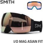 21model スミス アイオー マグ アジアンフィット SMITH I/O MAG ASIAN FIT ゴーグル スノボー スキー Frm:BLK Lens:CP ED ROSE GOLD MR