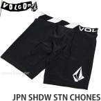 ボルコム VOLCOM JPN SHDW STN CHONES サーフ パンツ インナー ラッシュガード マリンスポーツ 日焼け 紫外線 カラー:Black サイズ:O/S
