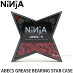 NINJA ABEC5 GREASE BEARING ClearStar ニンジャ グリス ベアリング クリアスター スケートボード グリース ダブルシールド ストリート クルーザー サーフ