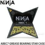 ニンジャ グリース ベアリング クリアスター NINJA ABEC7 GREASE Bearings ClearStar スケートボード ストリート グリース メンテフリー サイズ:608ZZ