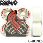 パウエル ペラルタ ジーボーンズ Powell Peralta G-BONES スケートボード ウィール オールドスクール 復刻 カラー:White サイズ:64mm/97A
