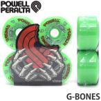 パウエル ペラルタ ジーボーンズ Powell Peralta G-BONES スケートボード ウィール オールドスクール 復刻 カラー:Green サイズ:64mm/97A