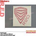 バートン レッド ロゴ カットアウト レッド 【BURTON RED Logo CutOut Red】 ステッカー シール スノーボード 切り文字 文字だけ残る サイズ:縦9cm 横9cm