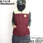 16 ウエストビーチ コワンズ ベスト 【Westbeach COWANS VEST】 国内正規品 スノーボード スノボ メンズ ウェア ウエア SNOWBOARD WEAR MENS カラー:AUBURN