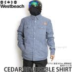 16 ウエストビーチ セダー リバーシブル シャツ ウエア Westbeach CEDAR REVERSIBLE SHIRT 国内正規品 スノーボード スノボ メンズ カラー:INDIGO
