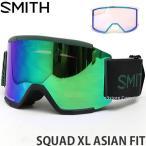 18model スミス スカッド XL アジアンフィット ゴーグル SMITH SQUAD XL ASIAN FIT フレームカラー:LOUIF AC レンズカラー:CP SUN GREEN MIRROR