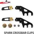 スパーク R&D スパーク クロスバークリップ SPARK R&D SPARK CROSSBAR CLIPS スノーボード スプリット 軽量 アルミニウム Col:BLK/BLK