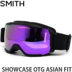 スミス Showcase OTG